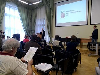 Wikiconference 2014 in Moscow 1.jpg