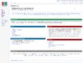 Wikidata Ko.png
