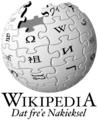 Wikipedia-logo-nds-groot.png
