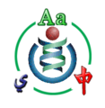 Wikispecies Translation Administrator 2.png