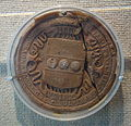 William Penn clay seal, 1699, for Peirce land grant - Heritage Exhibit - Longwood Gardens - DSC00923.JPG