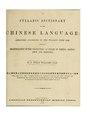 Williams Syllabic 1896 i.pdf
