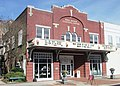 Wilson Theatre - Edna Boykin Cultural Center, Wilson, North Carolina.jpg