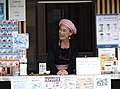 Woman Vendor Downtown - Nikko - Japan (48042202861).jpg