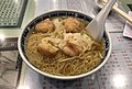 Wonton noodles at Mak An Kee, Chung Kee (20180913105025).jpg