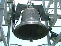 WorldPeaceBell-Kentucky.jpg