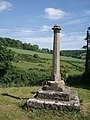 Worminster Cross - geograph.org.uk - 181505.jpg