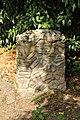 Worms juedischer Friedhof Heiliger Sand 102 (fcm).jpg