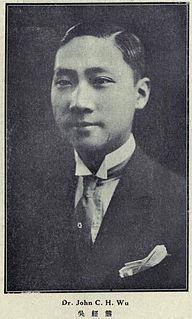 John Ching Hsiung Wu Chinese poet