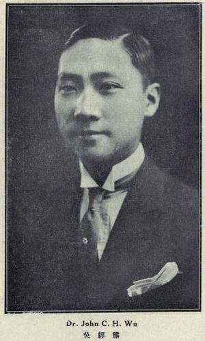 John Ching Hsiung Wu - Wu Jingxiong