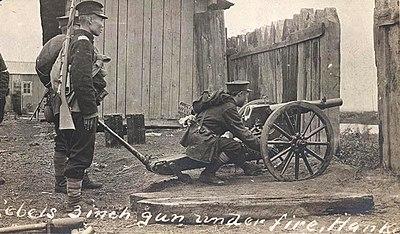 武昌起義での革命軍砲兵