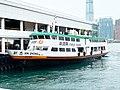 XIN ZHONG NWFF Central to Mui Wo 10-09-2020.jpg