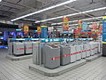 XinHui 新會碧桂園 Country Garden 大潤發 RT-Mart 1st floor supermarket 19.JPG