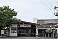 Yagisaki station.jpg