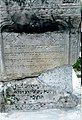 Yehoshua Rokeach, gravestone.jpg
