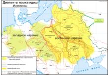 Russische Dialekte und Hochrussisch - russian-onlinenet