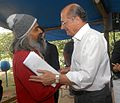Yogi Arwind Governor Geraldo Alckmin 0001.jpg