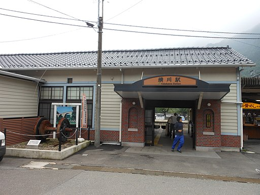 Yokokawa station, Gunma in June 2015