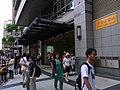 Yongan Market Station Exit.JPG