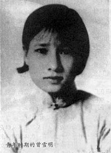 Zeng Xueming in the 1920s