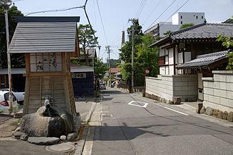Jōshin'etsu-kōgen National Park - Onsen, Yudanaka, Nagano Prefecture