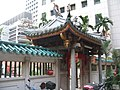 Yueh Hai Ching Temple.JPG