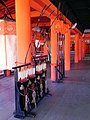 Yumi and Arrows, Itsukushima Shrine - panoramio.jpg