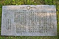 Yung Wing Grave 2012 FRD 4697.jpg