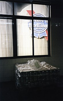 Zhaoqing Brewery Pabst logo from inside the building.jpg
