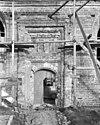 zuid-zijde ( ingang ) - hoorn (terschelling) - 20116804 - rce