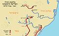 Zulu-map-Hebrew.jpg