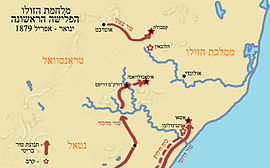 Zulu-map-Hebrew.jpg
