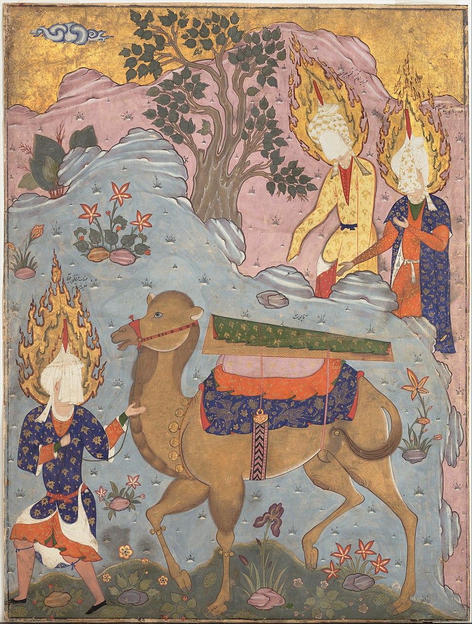 """Coffin of Imam 'Ali"", Folio from a Falnama (The Book of Omens) of Ja'far al-Sadiq MET DP148341"