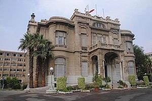 Zaafarana palace - Image: (قصر الزعفران (إدارة جامعة عين شمس