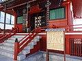 (20130311)駒形堂前。 - panoramio (1).jpg