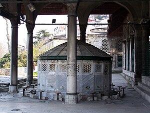 Mihrimah Sultan Mosque (Üsküdar) - Image: İstanbul 5062