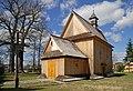 Łukawiec, kościół Objawienia Pańskiego (HB1).jpg