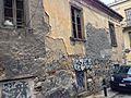 Λυσικράτους 18 ^ Αισχίνου - panoramio (1).jpg