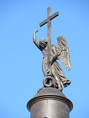 Ангел памятник в питере памятники орел цены и ее