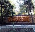 Барельєф пам'ятника воїнам - односельцям в селі Долинка Гуляйпільського району.jpg