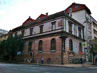 Balkan Cinema building, Belgrade
