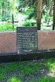 Братска могила, в якій поховані воїни Радянської армії, що загинули в роки ВВВ Солом'янська пл.JPG