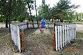 Братська могила партизанів (с. Березове).jpg