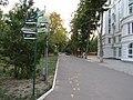 Вказівнику та алея. Парк Перемога. Колишній Міський сад.jpg