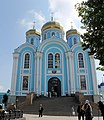 Владимирский собор (Задонск).jpg