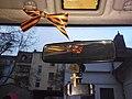 Георгиевская ленточка в машине.jpg
