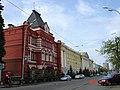 Главное управление центрального банка России по Орловской области.JPG