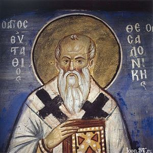 Eustathius of Thessalonica - Icon of Eustathios of Thessalonike, (Vatopedi Monastery, 1312)