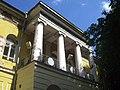 Знаменское-Губайлово, главный дом.jpg