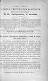Киевские епархиальные ведомости. 1904. №42. Часть неофиц.pdf